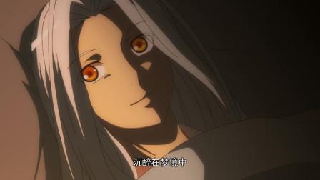 狐妖小红娘:平丘突然苏醒,公主的心情不是惊喜,而是惊吓!