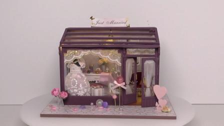 DIY迷你娃娃屋,街头的幸福婚纱店