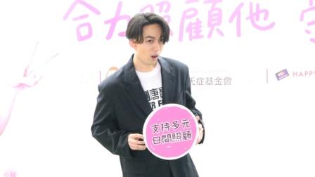 港台:林宥嘉垃圾话一堆 颜值太高让他很困扰