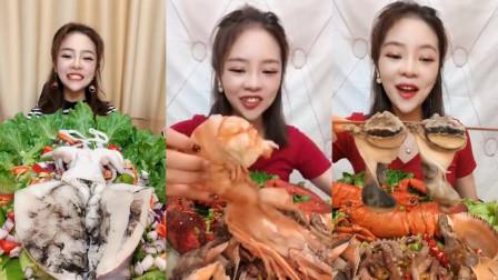 美女小姐姐吃播:小姐姐吃生鱿鱼和海螺,海鲜大杂烩