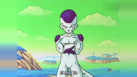 龙珠:悟空真是好心态!面对弗利萨这样的对手,居然锻炼起来了!