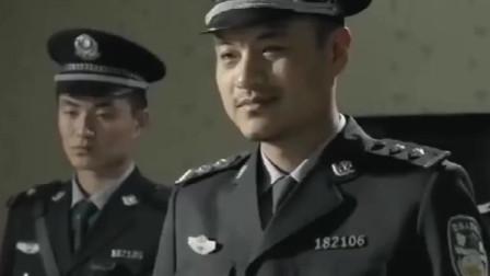 陈清泉违法乱纪被抓现行,竟开始装疯卖傻,这段太逗