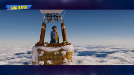《衣柜里的冒险王》终极预告 印度小哥开挂冒险