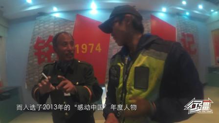 新疆独库公路守墓老兵,在天山烈士陵园守护战友30年,曾感动中国