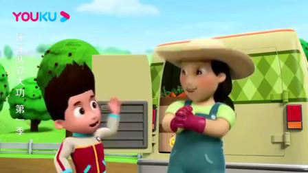 由美及时救了些胡萝卜,才没被小兔子吃光,波特先生却在吃红萝卜