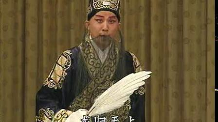 京剧《骂王朗》选段 叹先王白帝城龙归天上(言菊朋唱片录音)言兴朋配像