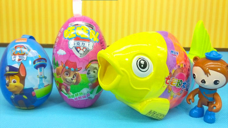玩趣屋海底小纵队玩具 第一季 谢灵通拆奇趣蛋啦!汪汪队立大功七彩积木玩具蛋!