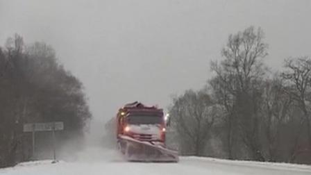 俄罗斯远东地区降下大雪 出行受影响 新闻早报 20191121 高清