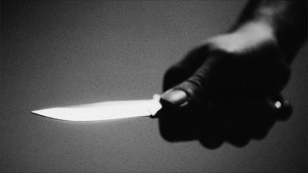 怀疑与妻子有不正当关系 河北保定一男子持刀捅乡镇信用社主任