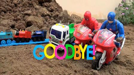 汽车挖掘机玩具施工,复仇者联盟遇到托马斯火车,儿童益智,婴幼儿宝宝过家家游戏视频G247