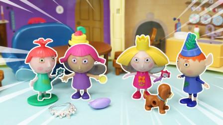 趣盒子玩具故事 班班和莉莉的小王国莉莉公主的生日