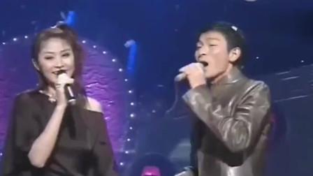 刘德华、陈慧琳深情对唱《我不够爱你》, 经典老歌, 百听不厌