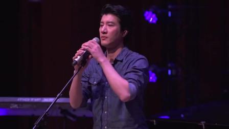 王力宏《唯一》,承载了太多人的青春回忆,不会唱也会哼了