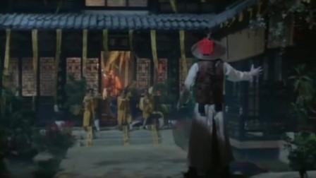 老电影飞尸精彩片段飞尸
