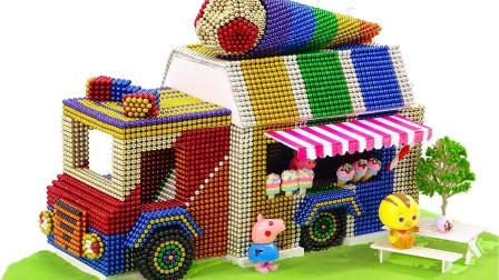 巴克球真好玩!看牛人如何DIY冰淇淋车,成品太逼真了