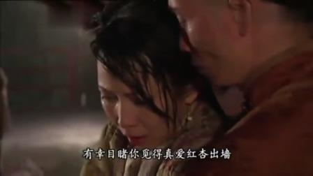 金枝欲孽:这段雨中戏着实虐心,真是一对苦命鸳鸯,看一遍哭一遍