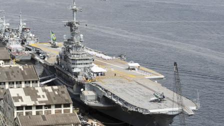 巴西在拍卖唯一航母!另有消息显示,巴西采购印度航母并非没可能