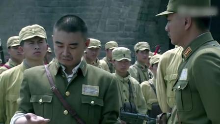 孤军:国军师长被枪决,新四军成功收编三十一团!