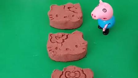 猪妈妈给乔治做了三块小饼干,还是凯蒂猫样子的,结果全都长毛了