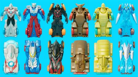 奥特曼变形玩具 拆开6款奥特曼和怪兽的变形小车