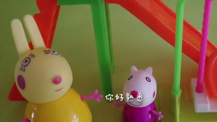 国外优秀儿童玩具 小猪佩奇的游乐场玩具,小朋友们要注意安全过家家玩具
