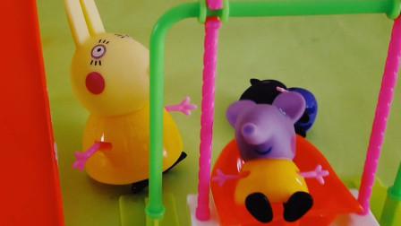 小羊苏西和小狗丹尼玩累了,小象艾米莉继续完秋千,玩具过家家!