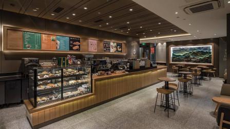 为什么星巴克咖啡,在中国的价格比美国贵出3倍?