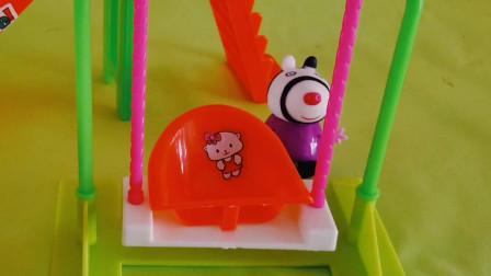 益智玩具:小猫坎迪玩完秋千让给小伙伴继续玩,过家家玩具