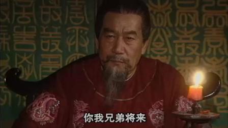 【隋唐演义】杨广的野心日渐暴露 越国公却冷眼观察一切