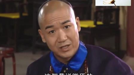 皇上将纪晓岚斩立决,全体官员没一个人说情,和珅心里乐开了花
