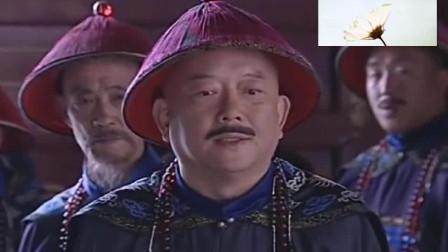 皇上以梦来饶过皇亲国戚,纪晓岚以梦还击,当庭拿下皇亲国戚……