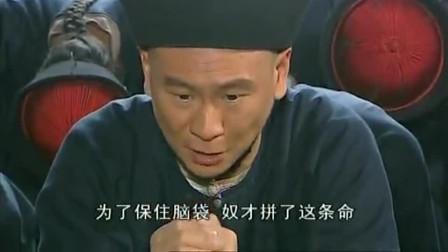 黄马褂:乾隆殿试,考生伶牙俐齿连纪晓岚都不是对手,皇上气笑了