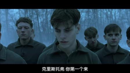 【希特勒的男孩】两位好友大打出手 纳粹军校体能训练