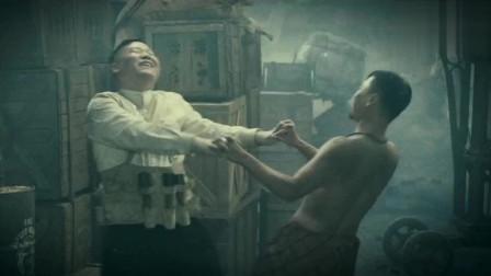 鼠胆英雄:胖子要抓捕小鬼子,两个人的对话绝了,都笑岔气了!
