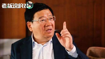 """徐小平:说这个时代""""拼爹""""都是扯淡!现在中国每天都有奇迹发生"""