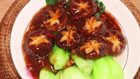 """饭店""""香菇油菜""""为啥那么好吃?看大厨怎么做,营养又美味!"""
