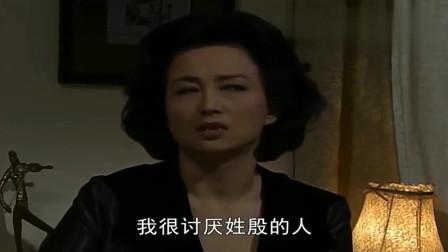 人鱼小姐:琴实罗问老公雅俐瑛的情况,老公竟这样说,真搞笑!