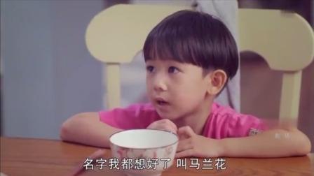 小男孩给自己弟弟取名字,谁知一开口,爸爸:给我滚远点!
