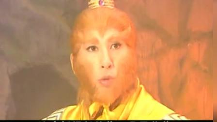 【西游记后传】孙悟空做了个怪梦 醒来后发现了猪八戒