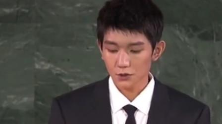 点亮儿童未来  王源受邀上联合国大会演讲为儿童发声