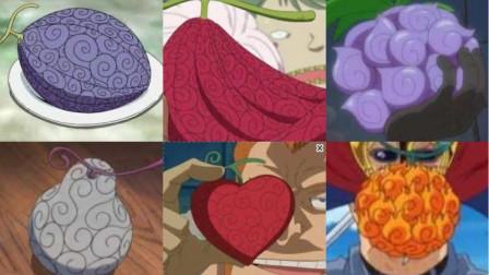 《海贼王》最强大的4个果实!拥有就可以统治世界