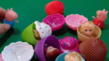 乔治玩具玩腻了,还要把这些玩具丢进垃圾桶里,乔治太过分了!