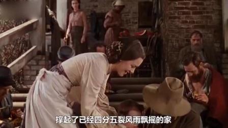 《乱世佳人》她三次结婚, 经历破产与战争, 才找到一生所爱