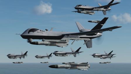 200架翼龙无人机,进攻尼米兹级航母编队!最后的结局会怎样?战争模拟
