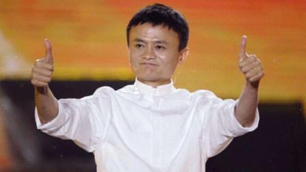 《寻找非洲英雄》:马云盛赞非洲青年,称要换个江湖!