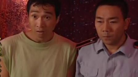 杨光的快乐生活4:条子被坑惨了,杨光太狠了,给小薇解围!