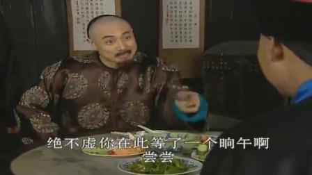 康熙微服私访记:这顿饭吃的,可以吃出学问来了!