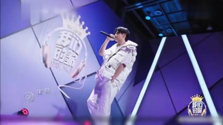 我们的歌:小鬼王琳凯演唱热门原创歌曲《good night》,又酷又温柔