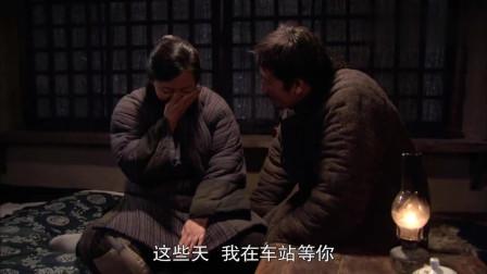 闯关东:老朱家到了关东,还能吃上热菜,好日子终于来了