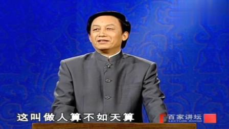 百家讲坛:郭嘉是曹操最爱的谋士,那面对刘备,郭嘉是什么态度!